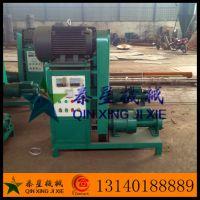 新型全自动木炭制棒机 机制木炭生产设备 锯末制棒机 木炭生产线