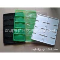 防静电手机托盘 吸塑盒周转吸塑盘 包装盒吸塑盘