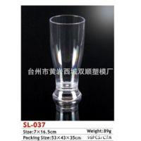 厂家直销爆款塑料亚克力透明杯子出口 多规格多容量饮料杯