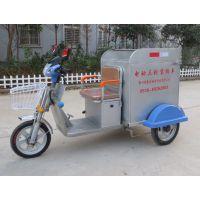 电动三轮装桶车DG3240A 环卫车 保洁车 垃圾车 电动三轮车 代理