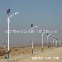 LED灯 户外太阳能路灯单臂LED路灯批发 高配置LED路灯走量销售