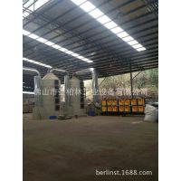 供应工业废气异味处理系统 油烟净化器 工业油烟净化器