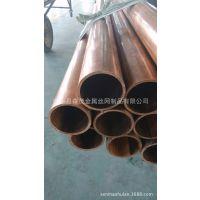 供应大口径异型铜管异型铜棒