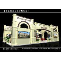 重庆展台设计装修公司