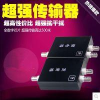 供应深圳捷视联实业有限公司2路视频复用器 监控摄像头 多路复合共缆传输 一线通叠加抗干扰器