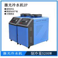 激光雕刻机冷却水箱超能激光冷水机