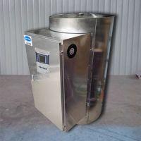 上海新宁1200升功率5千瓦电热水器