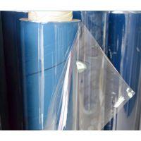 PVC功能薄膜 厂家直销 PVC环保无毒超透 无水纹 高透明 现货供应 软PVC