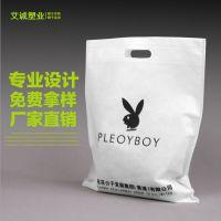 无纺布袋定做手提环保袋礼品广告包装袋批发订做厂家直销