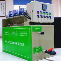 恒大兴业一体化实验室废水处理设备自动化设计PLC控制