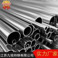 供应镍基合金无缝管价格 Incoloy600不锈钢圆管规格齐全 非标定制 货到付款