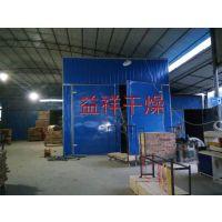 蒸汽干燥设备