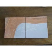 昊磊石材专业生产双色砂岩,常年加工英国单,经验丰富,设备先进