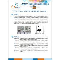 STR-SUN3200型光伏发电实验系统(离/并网)