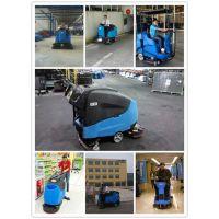 全自动手推式洗地机、山东洗地机、gadlee gt55洗地机