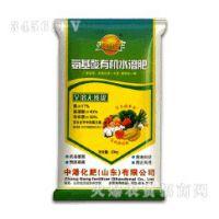 大量元素水溶肥粉料包装生产线
