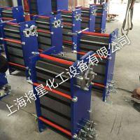四川成都 当地的板式换热器厂家选型报价 上海将星 水空调安装工程配套板式换热器