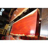 红花梨大板桌