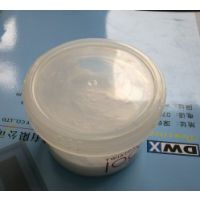 雅马哈YAMAHA白油KM5-M7122-N0X GREASE无尘室专用油脂,低污染