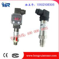 PT3004数显压力变送器,不锈钢,4-20mA,恒瑞