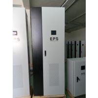 消防水泵专用EPS电源