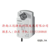 GQD121.1A,西门子风阀执行器,2Nm风阀执行器