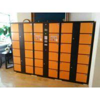 大量供应保定信报箱,条码电子存包柜 13313019488