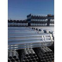 天津大棚钢管厂,天津Q125镀锌大棚管,大棚镀锌钢管