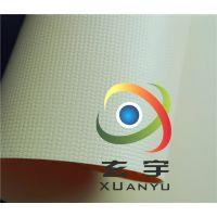 浙江厂家现货供应12色充气设备用PVC气膜布气密布