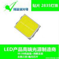 阿蓝祺厂家供应2835灯珠 0.2w 三安/晶元芯片 正白,暖白,自然白