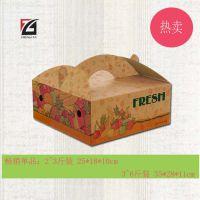 水果包装彩盒 牛皮纸定做5斤装手提纸盒