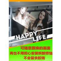 广州供应新型磁性广告 写真 喷绘 耗材 弱溶剂磁贴膜磁性广告牌 磁吸广告耗材展示材料刺心
