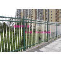 维航供应优质锌钢围墙护栏 三明宁德小区围栏 漳州泉州庭院栅栏