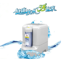 批发供应家用净水器艾约克碱性水机能量水机