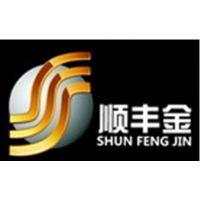深圳顺丰金电子有限公司
