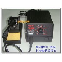 供应德利优TNI-U 969A恒温防静电电焊台 电烙铁
