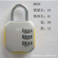 供应箱包锁  密码锁  挂锁  热转印锁