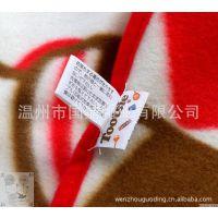【供应】LOGO按客户要求设计 杭州洗唛厂专业生产各类缎面水洗标