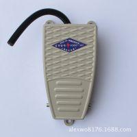 厂家直销供应脚踏开关EKW-5A-B 铝壳