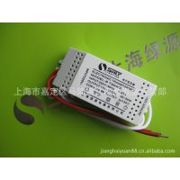 批发销售上海绿源12V冷光灯电子变压器12V-50W