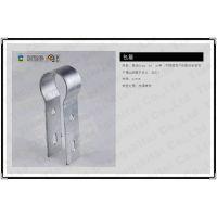 光伏支架配件-包箍-太阳能光伏支架系统 热镀锌支架