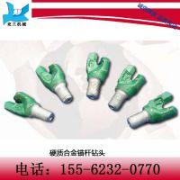 ZTY27/2 型硬质合金锚杆钻头  连接螺纹