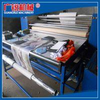 长期供应 多功能平面数码转印机 宽幅双面数码转印机