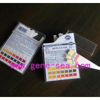 德国MN原装进口ph-fix精密酸碱度测试纸ph 4.5-10 92120