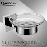 乔诺Q5007欧式畅销方形款肥皂架 五金挂件肥皂碟 304不锈钢正品