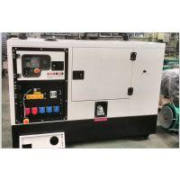 15KW燃气/汽油静音发电机组