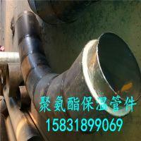 聚氨酯保温弯管 预制直埋发泡保温弯管 弯头
