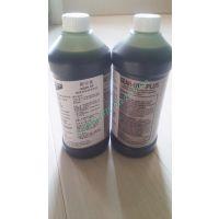 正品 美国安治化工 即可佳GEAR-UP高级齿轮油添加剂包,850g/瓶