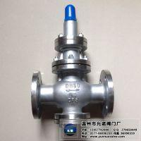 活塞式蒸汽减压阀Y43H Y41H 不锈钢304材质厂家直供 品质保证