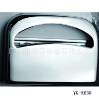 亿高高档优质 304不锈钢1/2坐厕纸架 YG-K638